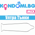 40 бр. Ultra Thin Mix