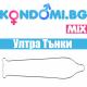 20 бр. Ultra Thin Mix